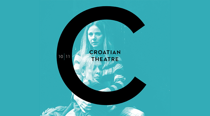 Croatian Theatre Showcase 2018